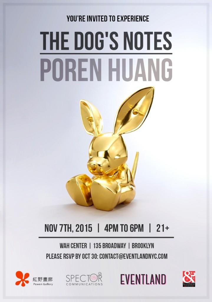 Invite for our web-site, Poren Huang copy