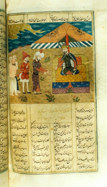 16th century (colophon 1508 CE) Shanama (the Persian Book of Kings) with 18 illuminated miniatures