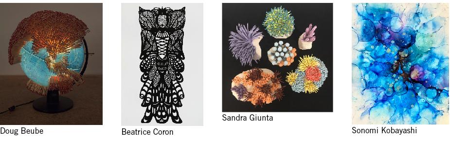 4 Guest International Artists: Doug Beube (Canada), Beatrice Coron (France), Sandra Giunta (USA),  Sonomi Kobayashi (Japan)